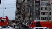 俄罗斯公寓煤气爆炸 九层楼瞬间坍塌