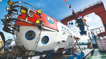 中国4500米载人深潜器完成检验 将可交付使用