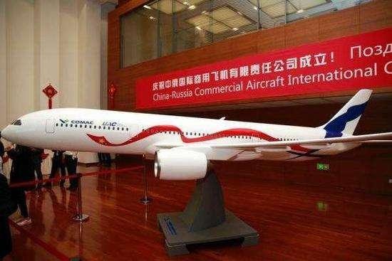 俄媒:中俄大客机或2025年运营 发动机双方合作