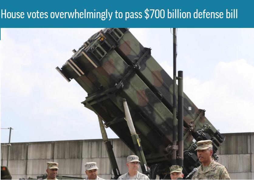 美众议院通过7000亿国防法案,加快导弹防御系统建设