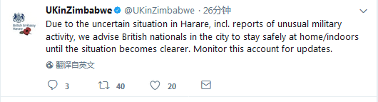 """因 """"不寻常的军事行动"""",英国使馆要求在津公民留在室内"""