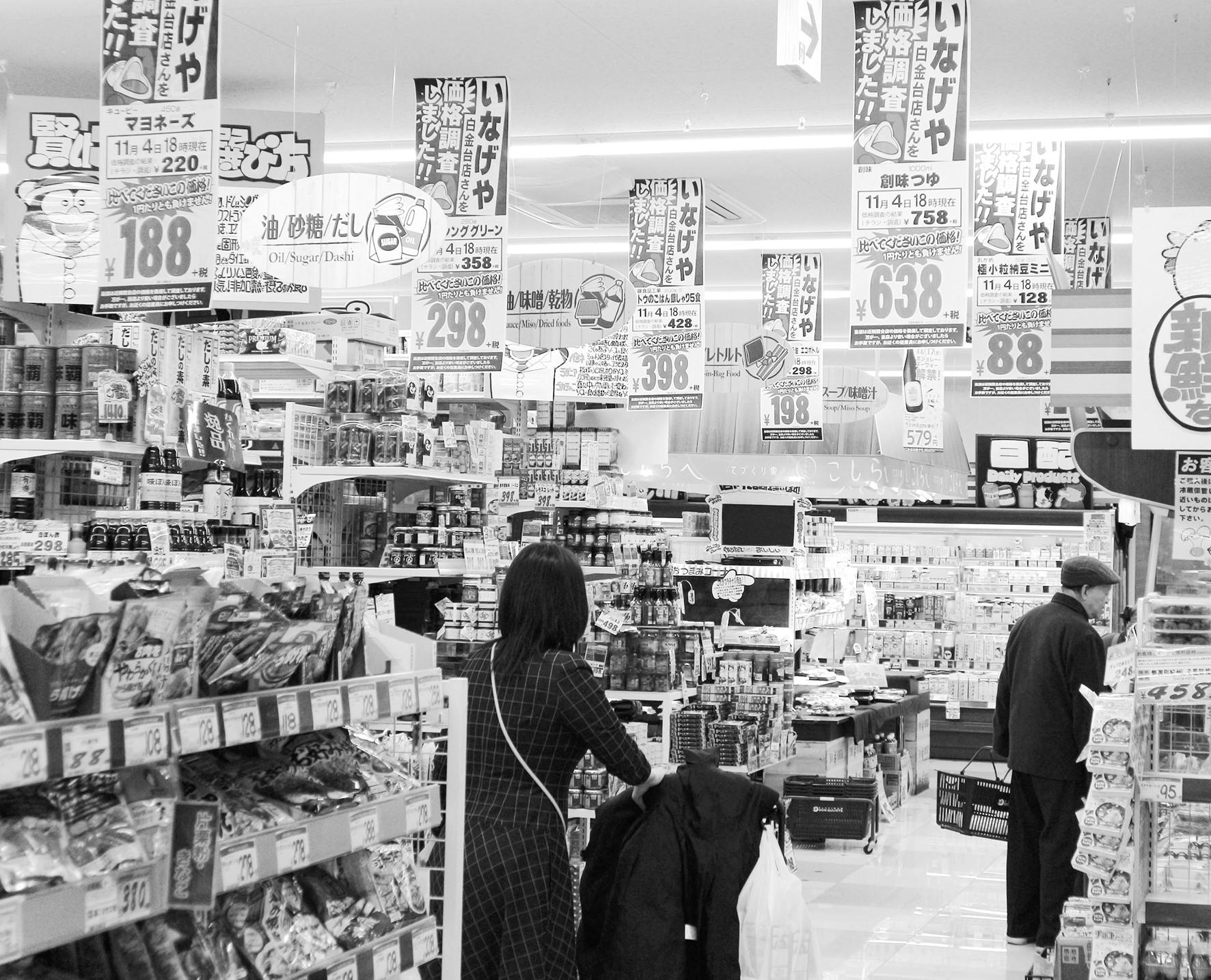 """折扣店也很重视颜值 日本""""百元店""""经营有秘诀"""