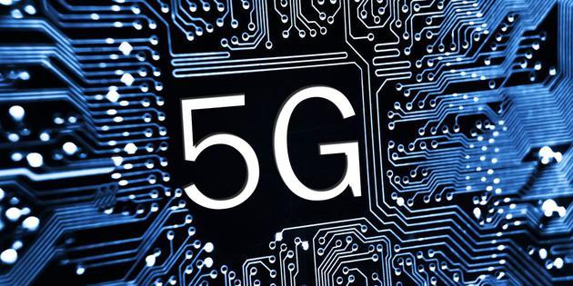 领先全球!中国率先发布5G系统中频段使用规划