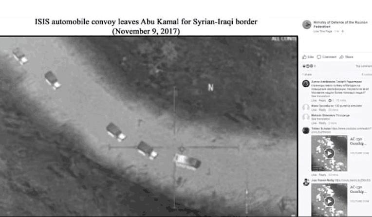 """糗大了!俄公布美军援助IS""""铁证"""",竟是一张游戏截图"""