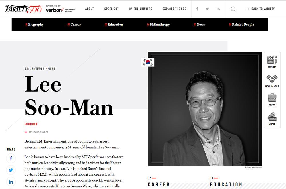 SM总制作人李秀满入选《Variety》全球最具影响力商业领袖500人
