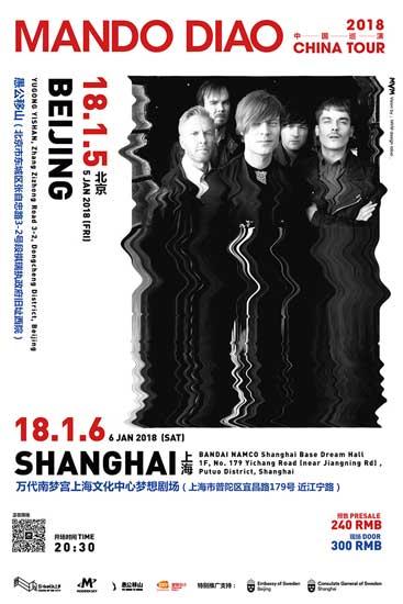 瑞典摇滚天团Mando Diao中国巡演正式开启