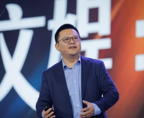 俞永福卸任阿里大文娱职务 担任eWTP投资小组组长