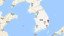 韩国连续发生两次5级以上地震