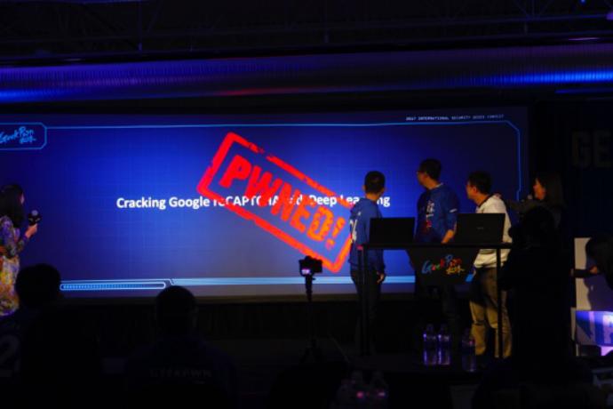 """全球顶级专家揭秘AI安全""""进化论""""GeekPwn2018全面启动"""
