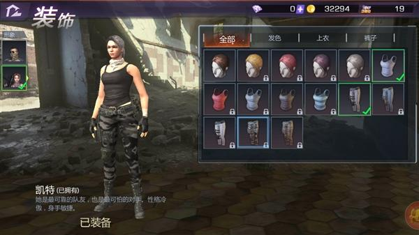 《小米枪战》正式公测:新增女性角色/98K