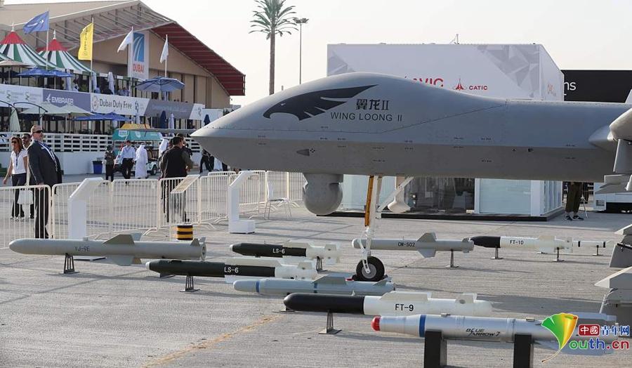 迪拜航展持续举行 中国翼龙II无人机亮相