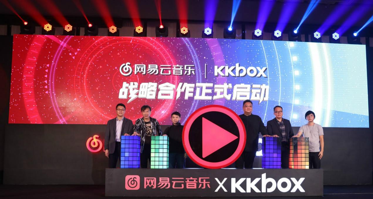 网易云音乐用户数破4亿 与KKBOX共建音乐宣传平台