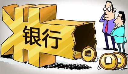 """普惠金融的""""红包""""谁能接住?警惕落入假小微企业"""