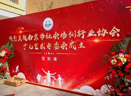 赞! 南京用第三方机构对教育机构进行评价与质量监督