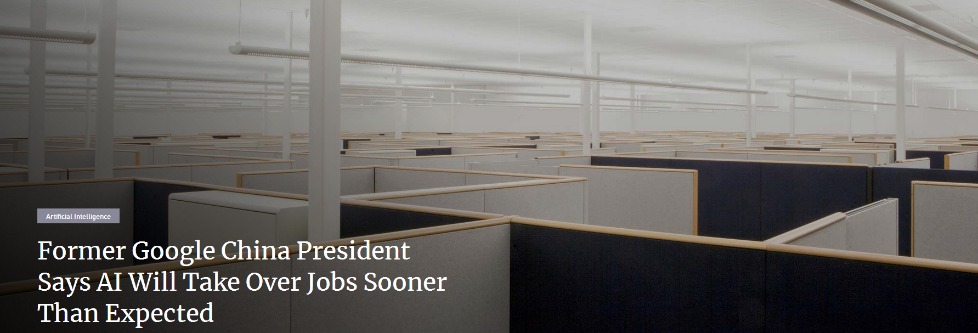 李开复:面对机器人上岗工作 白领比蓝领更危险