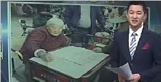 八旬老夫妻下棋对弈:不是下不过你 只是想哄你高兴
