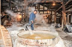 百年燊海井携手老盐厂1957成自贡产业转型升级名片