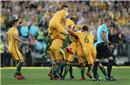 附加赛-耶迪纳克戴帽 澳大利亚3-1洪都拉斯晋级