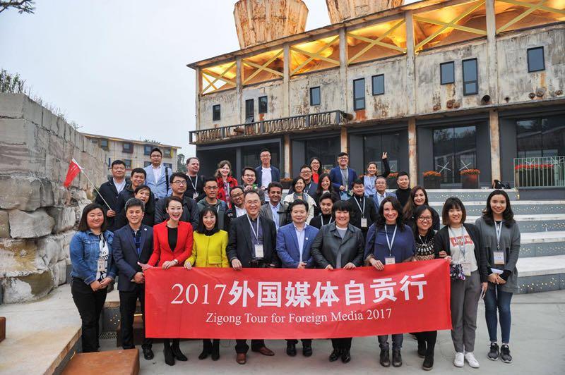 中外媒体感受自贡千年盐业历史