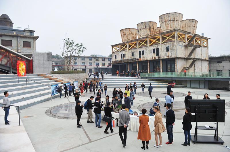 """自贡:""""老""""工业城市整体转型过程中的""""新""""思路"""