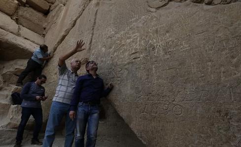 埃及吉萨大金字塔内惊现神秘空洞或存在密室