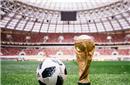 稳!世界杯扩军后仅9豪强未缺席 国足两邻居在列