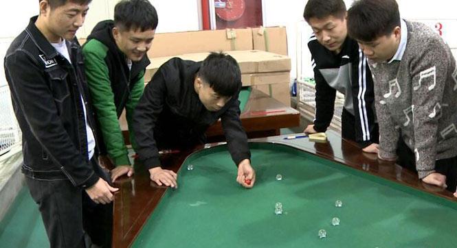 """""""打弹球""""成西安高校专业课"""