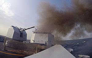 大庆护卫舰在黄海附近实兵训练