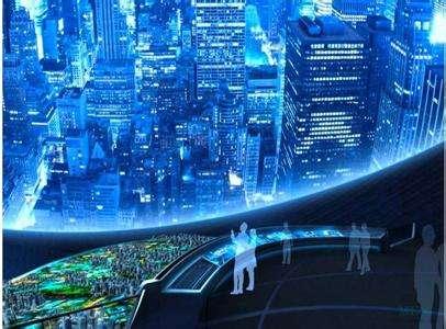 """值得期待!华为要为全球智能城市建""""大脑"""""""