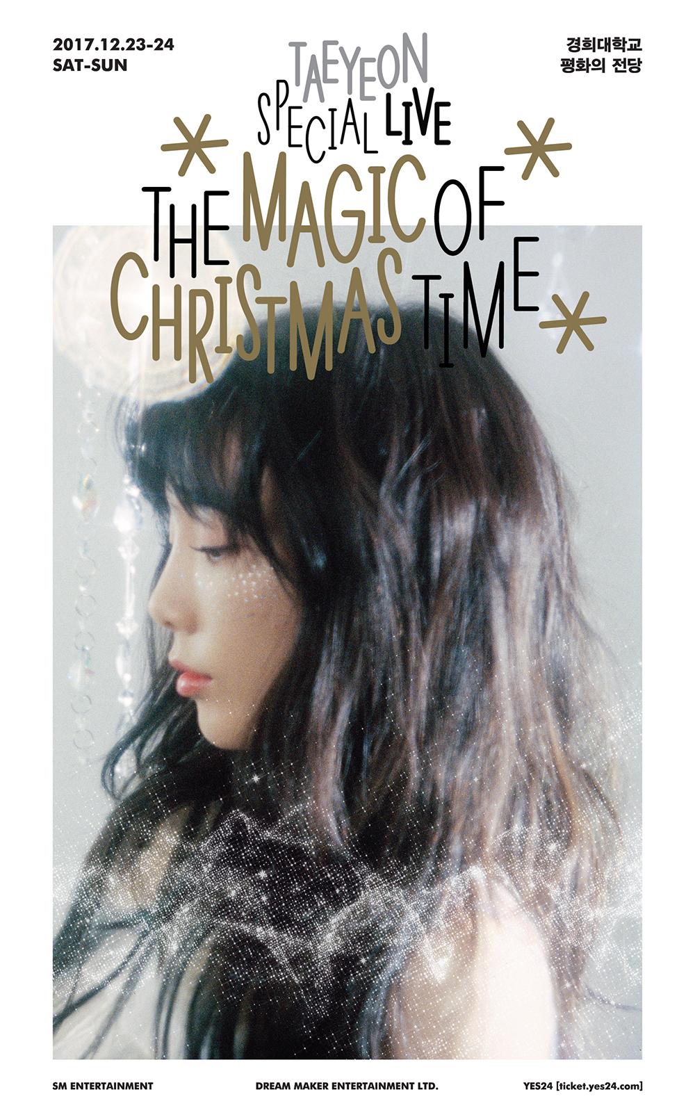 万能歌手太妍 12月23~24举办圣诞节特别公演