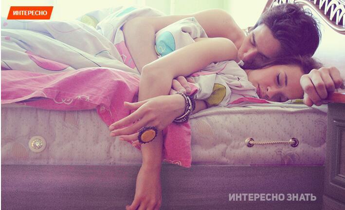 俄媒:女性比男性更易睡眠不足