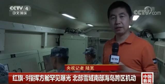 """中国反导部队如何做到""""神出鬼没""""?罕见视频曝光"""