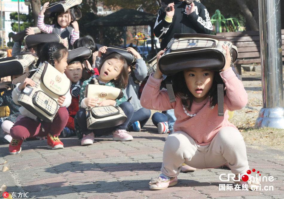 韩国儿童参加地震演练 头顶小书包逃跑