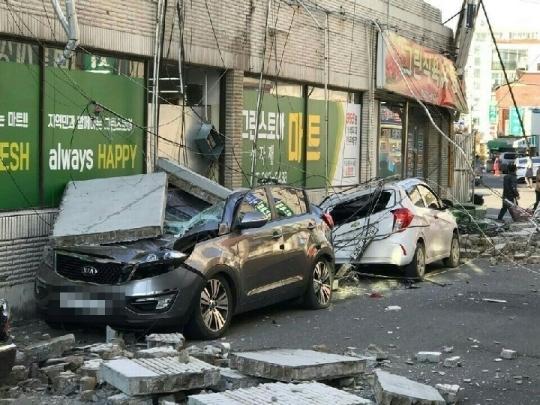 韩国高考因地震突然推迟 学生:我的书刚撕碎扔掉