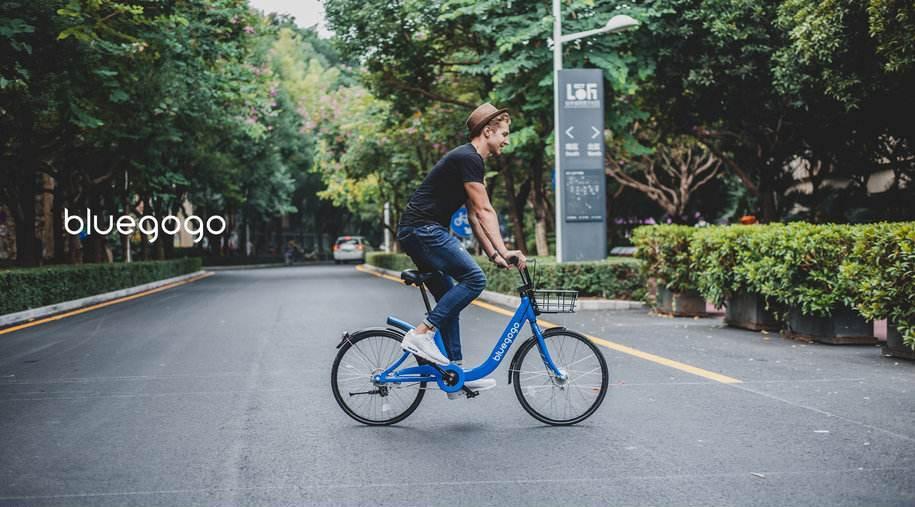 小蓝单车公司被曝解散 多迹象表明已停摆