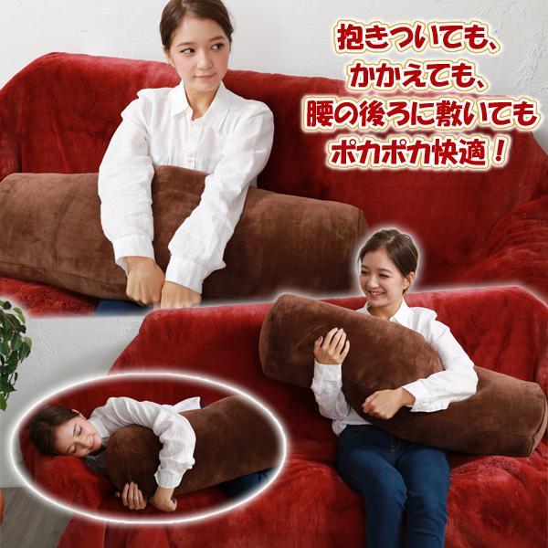过冬神器!日本推出发热抱枕 可控制表面温度