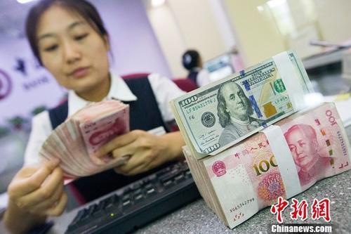 中国9月减持197亿美元美国国债 8个月来首次减持