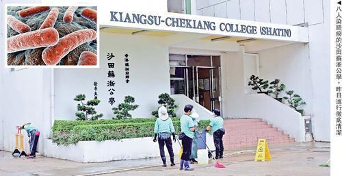 香港一学校8名师生感染肺结核 50人照肺检查