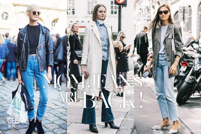 秋冬穿搭时尚灵感:告别紧身牛仔裤,复古Mom Jeans正式回归!