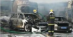 安徽高速30余车连环撞18人死亡
