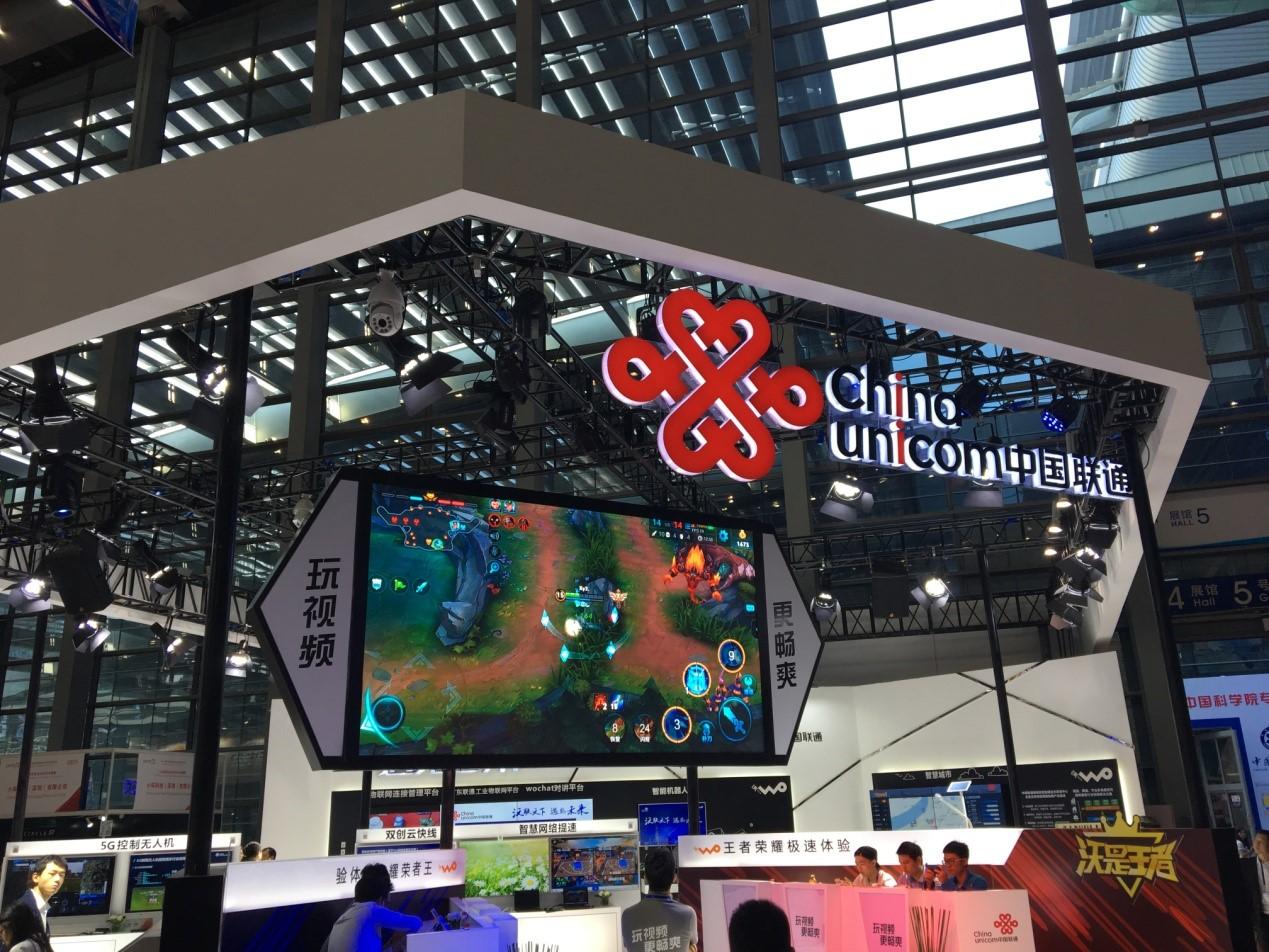 中国联通携5G、创新业务、物联网亮相第十九届高交会