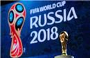俄罗斯世界杯32强全部出炉 12月1日小组对阵抽签