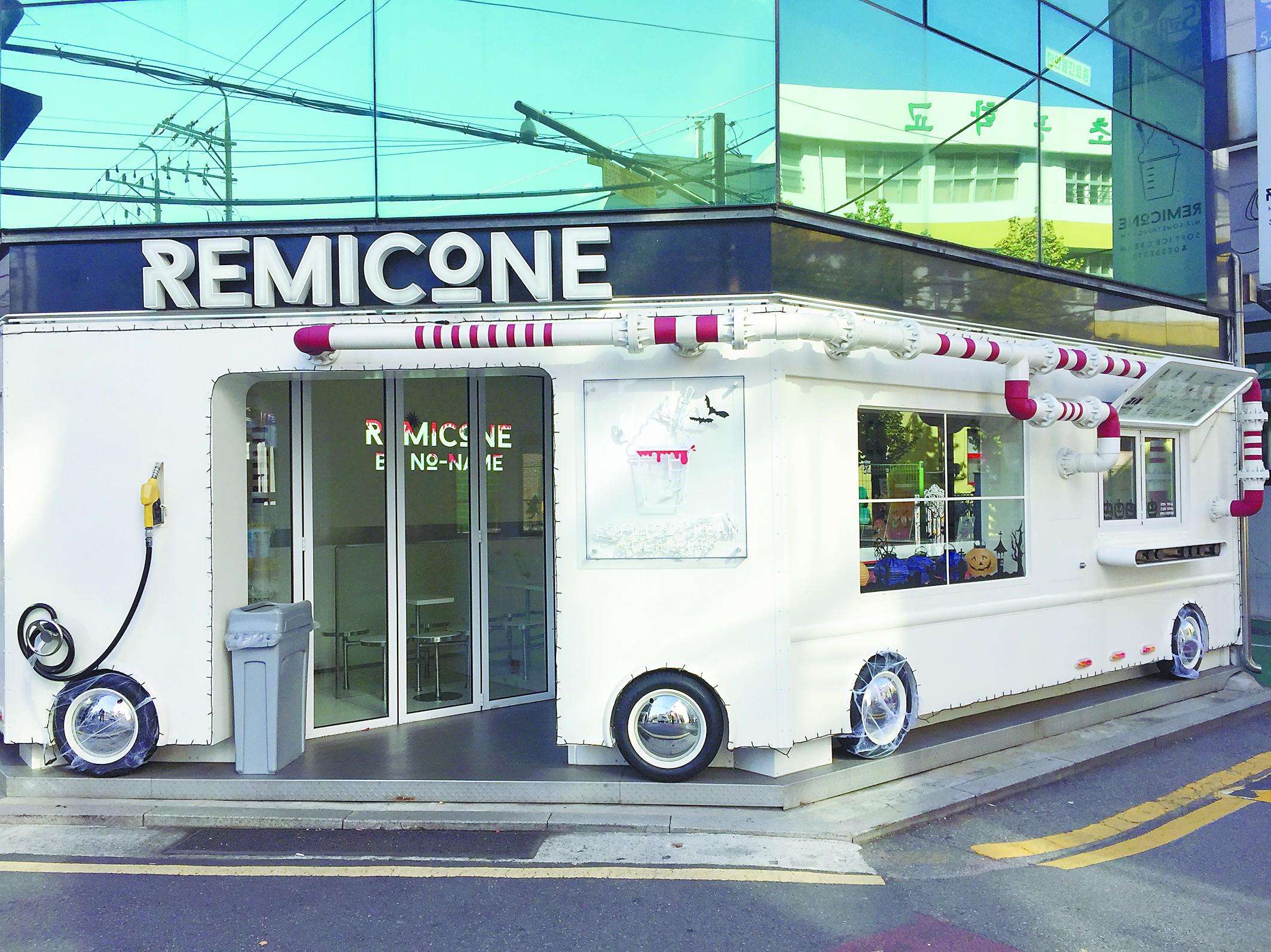在首尔实验室来杯冰激凌