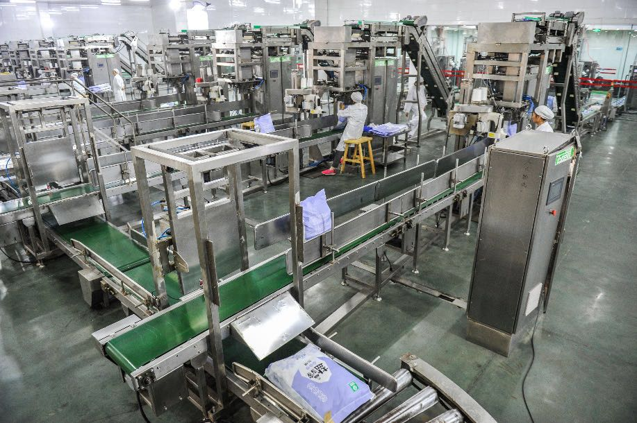 从企业创新看自贡老工业城市转型
