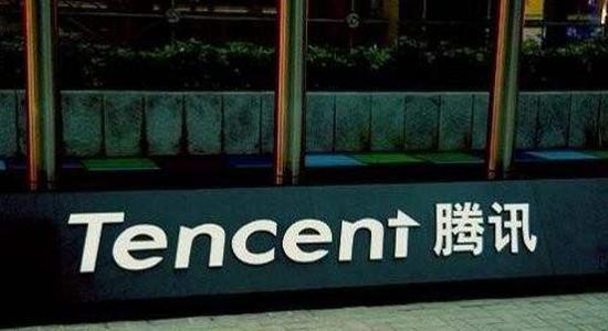 腾讯7-9月利润大增69% 微信用户逼近10亿