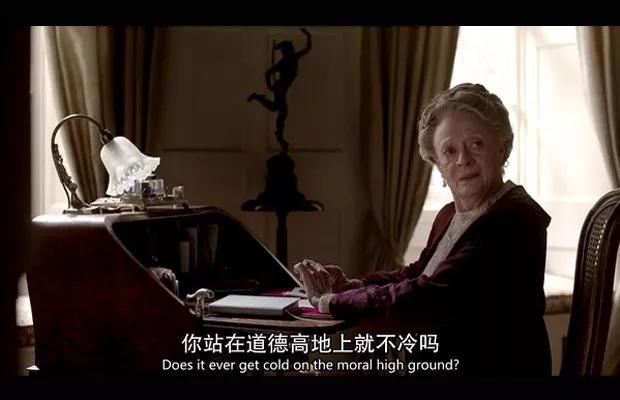 圍觀奇文:這位香港朋友說,我們上等人不用支付寶......