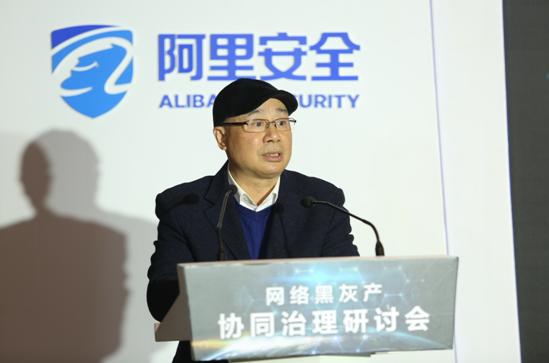 网络犯罪中国年增幅达30% 阿里牵头共商治理经验