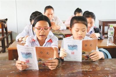 """""""汉语热""""不断升温 学生呈现低龄化趋势"""