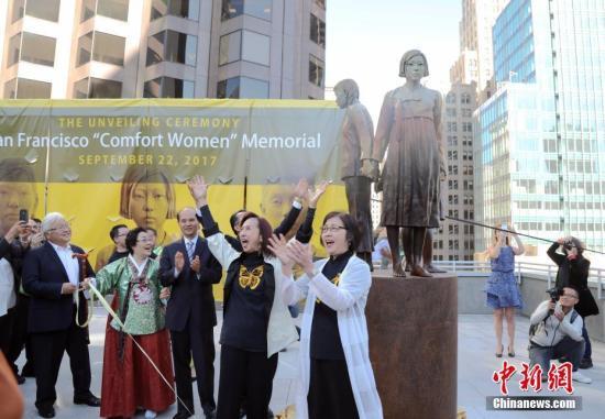 旧金山向公众开放慰安妇雕像 警示世人勿忘历史