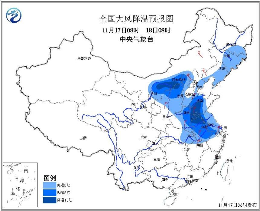 寒潮蓝色预警:辽宁江苏等14省份降温达10-12℃